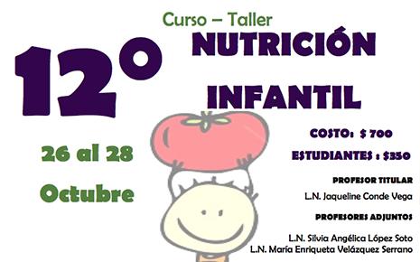 carrusel_nut_infantil